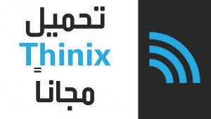 Thinix wifi